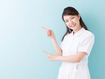 時給の高い看護師単発バイトを見つける