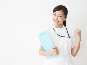 高時給、好条件の看護師単発バイト求人